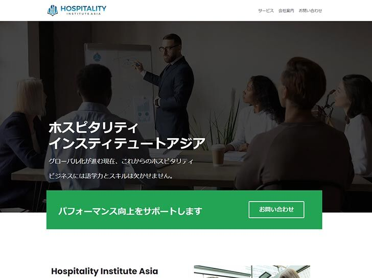 Hospitality Institute Asia